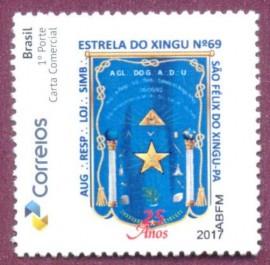 BRASIL- 2017-MINT-  25 ANOS DA  LOJA ESTRELA DO XINGU - ESTANDARTE - São Félix do Xingu-PA