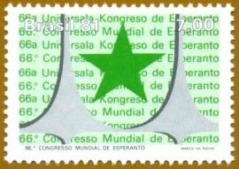 Brasil - 1981- MINT - Estrela de Cinco Pontas - Esperanto.