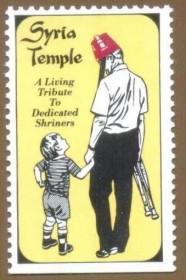 Syria Temple - Cinderela tipo B - uma homenagem dedicada  aos shriners. Sem picotes na margem inferior ou superior . MINT