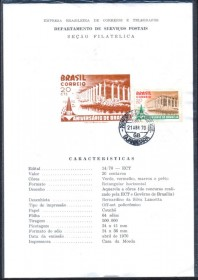 Brasil - Edital 10/70-ECT 10º Aniversário de Brasília CBPD 21.4.1970  GUANABARA