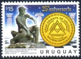 2015 -Uruguai- Selo MINT - 25 ANOS DO GRANDE ORIENTE DO URUGUAI.