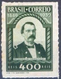 Brasil-MINT- Benjamin Constant