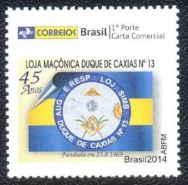2014-Brasília-DF - Selo Personalizado -MINT
