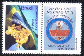 Brasil - 2008-MINT - 40 Anos L.M. Mutirão.