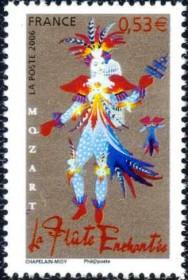 França - 2006 - MINT - PAPAGENO- Ópera