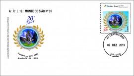 Brasil - 20 Anos da Loja Monte de Sião nº 31 - DF