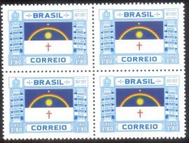 Brasil -2017-Quadra - MINT -  Bicentenário Revolução Pernambucana - Homenagem aos que lutaram e tombaram nas duas Repúblicas Pernambucanas, a de 1817 e a de 1824, os principais  ativistas   eram todos maçons.