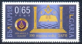 Bulgária - 2014- MINT - Centenário da Loja ZARÍA