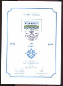 Alemanha -Hof,   200 Anos da  Loja Estrela da Manhã.