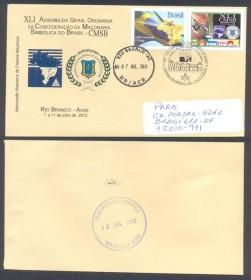Brasil - Circulado de Rio Branco (AC) para Brasília-com selo da XLI AGO da CMSB