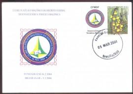 Brasil - CFMDF - Campanha Desenvolvendo a Temática Maçônica - CD 5.3.2004