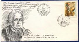 Brasil- José Bonifácio-Sesquicentenário da Morte