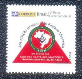2014-MINT-  COMEMORATIVO A REALIZAÇÃO DA XV MOFILMA-MOSTRA FILATÉLICA MAÇôNICA-ABFM REALIZADA EM BELO HORIZONTE.