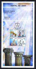 Brasil- 2004- 16 - Homenagem a MAÇONARIA