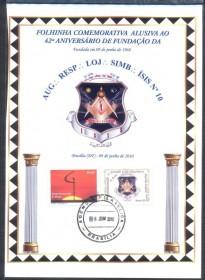 Tamanho:15.00 x 21.00 cm. - Selo Personalizado - Memorial JK - Carimbo Datador