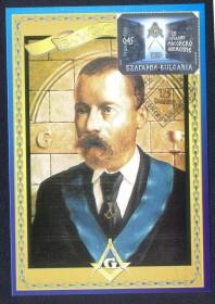 2004 - NÃO CIRCULADO Ivan Vedar, Grau 33, fundador da Maçonaria na Bulgária
