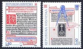 Croácia- Interessante sete com Compasso.
