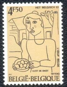 Bélgica - 1977- MINT-Conduzindo Ovos.