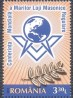 2014 - MINT-Logo da  Conferência Mundial das Grandes Lojas Regulares