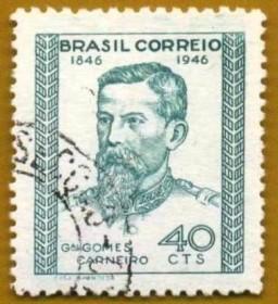 Brasil  -  Gomes Carneiro   - Usado