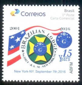Brasil - 15th Ann.  Brazilian Lodge of New York