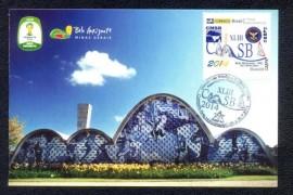"""Brasil -  Máximo Postal com Selo Personalizado  da XLIII Assembleia Geral Ordinária da CMSB- CBC  26 a 30.7.2014 Belo Horizonte - MG """"circulado"""" BH>BSB."""