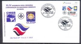 Brasil-2015 - FDC- CBC São Paulo 9 a 13 7.2015- XLIV AGO-CMSB 2015-SÃO PAULO.