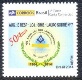 2014-MINT- CINQUENTENÁRIO DA LOJA LAURO SODRÉ Nº7