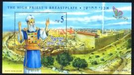 """Israel -2013-MINT- Templo de  Salomão -Sumo Sacerdote com peitoral. """"Deus ordenou que se pusessem doze pedras preciosas engastadas sobre o material tecido do peitoral. Sobre cada pedra estava escrito o nome de uma das doze tribos de Israel."""""""