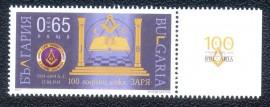 Bulgária- 2014 - MINT - Centenário da Loja ZARÍA