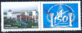 Brasil-2009-MINT- Homenagem a Maçonaria - Dragão do Mar-CE
