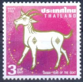 TAILÂNDIA - BODE -MINT
