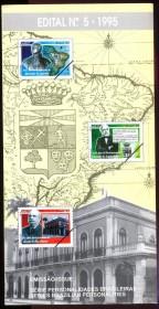 Brasil-1995- Edital Nº 05 - Personalidades - Montezuma