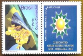 Brasil-2014- XI Encontro de Grãos-Mestres -Fortaleza-CE