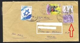 Envelope circulado de Israel para Brasília- Carimbo de Tel Aviv