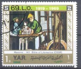 YEMEN -1969-   A Bíblia de Litomerice - Carimbado - Com Goma