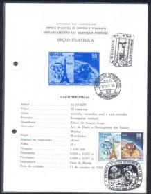 Brasil-1969-64 - Descida do Homem na Lua Selo com CBC-Guanabara - 17.10.1696