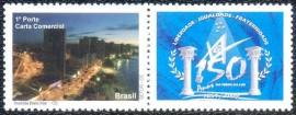 Brasil-2009-MINT- Homenagem a Maçonaria -Fortaleza-CE