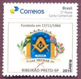 Brasil -2016-MINT-  50 Anos da Loja Elias Nechar Nº135 - Ribeirão Preto-SP