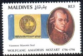 -MINT- Mozart / Loja de Viena (Logo)