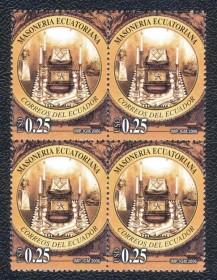 Equador - 2006 - Quadra  vl. 0.25 - Homenagem a  Maçonaria Equatoriana
