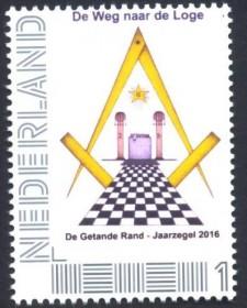 Paises Baixos - 2016- Selo personalizado emitido pela Loja de Estudos  Filatélico .Masonic A Borda Serrilhada , Ano  2016 - Tema:  O Caminho para a Loja - MINT