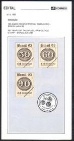 Brasil-1993-8 - 150 Anos do Selo Postal - Brasiliana