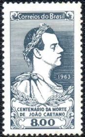 Brasil-MINT-João Caetano
