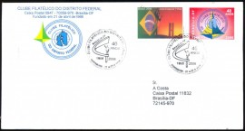 Brasil - 40 Anos do Clube Filatélico do Distrito Federal.. CBC Brasília  21.4.2006