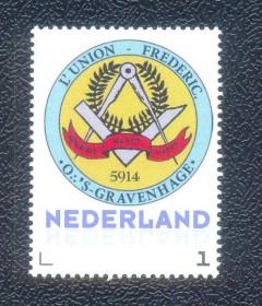 Países Baixos- 2014--MINT- 100 Anos da Loja  L'Union Frédéric - Gravenhage