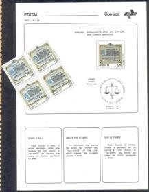 Brasil - Edital nº 19 - 1977 - Criação dos Cursos Jurídicos.  Edital+FDC+Quadra MINT