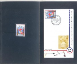 Peru - 2007-125 Anos da Grande Loja do Peru Album Filatéilico com:  EDITAl+FDC+SELO MINT