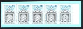França-1993, Caderneta  Privada  com tira de 5 selos MINT  A Ordem Maçônica Mista Internacional dos DIREITOS HUMANOS foi fundada em 4 de Abril de 1893  ( Paris-França)  por Maria Deraismes e Georges Martin