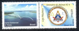 Brasil -2010- MINT- 48 Anos  L.M. Santuário de Adonai.